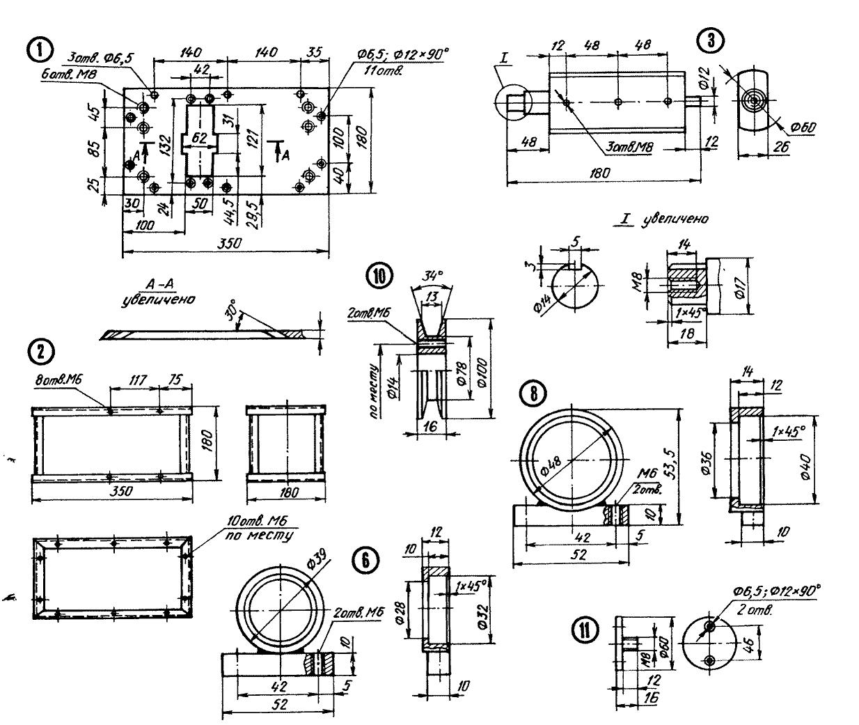 Как сделать токарный станок по металлу своими